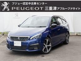 プジョー 308SW GT ブルーHDi ディーゼルターボ 認定中古車 ワンオ-ナ- 8AT