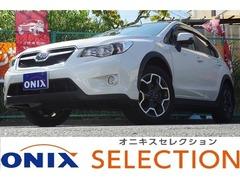 スバル インプレッサXV の中古車 2.0i-L アイサイト 4WD 京都府八幡市 134.0万円