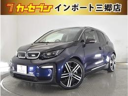BMW i3 スイート レンジエクステンダー装備車 本革シート 禁煙車
