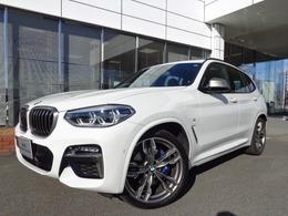 BMW X3 M40i 4WD セレクトPパノラマSRハ-マンカ-ドン黒革