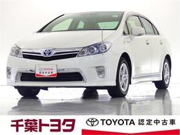トヨタ SAI 2.4 S トヨタ認定中古車ワンオーナー車ETC装着車