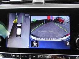 バックでの駐車、アラウンドビューモニターで確認、きれいに停まるとうれしいですよ。映像も鮮明できれいに映ります。