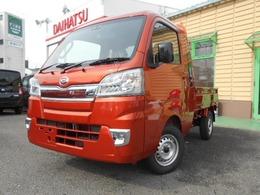 ダイハツ ハイゼットトラック 660 ジャンボ SAIIIt 3方開 キーレス 4AT 2WD トニコオレンジ