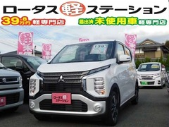 三菱 eKクロス の中古車 660 G 熊本県宇土市 139.8万円