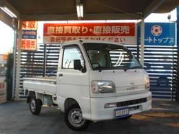 ダイハツ ハイゼットトラック 660 スペシャル 3方開 エアコン ワンオーナー 鑑定書