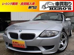 BMW Z4 Mロードスター 3.2 車高調 ADVAN 18アルミ
