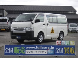トヨタ ハイエースバン 2.0G園児バス乗車定員 大人4+幼児10人 ナビ・バックカメラ・オートステップ