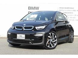 BMW i3 アトリエ レンジエクステンダー装備車 ディーラー・デモカー