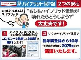 【県内20ヶ所のサービス拠店】お出かけ時の安心サポート
