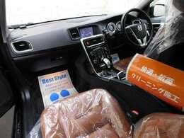 ★日本中のボルボが欲しい方大集合♪特に『V40』『V40クロカン』『V50』『V60』『V70』『XC60』シリーズをお探しのお客様は当社へお任せ♪あなたもお洒落な【ボルボオーナー】になりませんか?