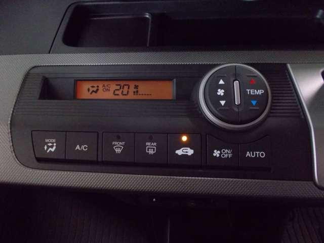 フルオート・エアコン】お好みの温度にセットしておくだけで、風量や冷暖房を自動でコントロール!