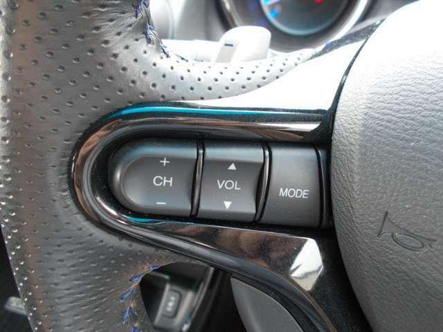 ステアリングスイッチは便利なだけではなく、安全運転にもつながります!