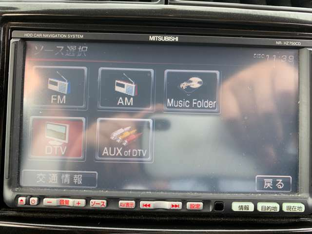 ラジオも視聴可能です!