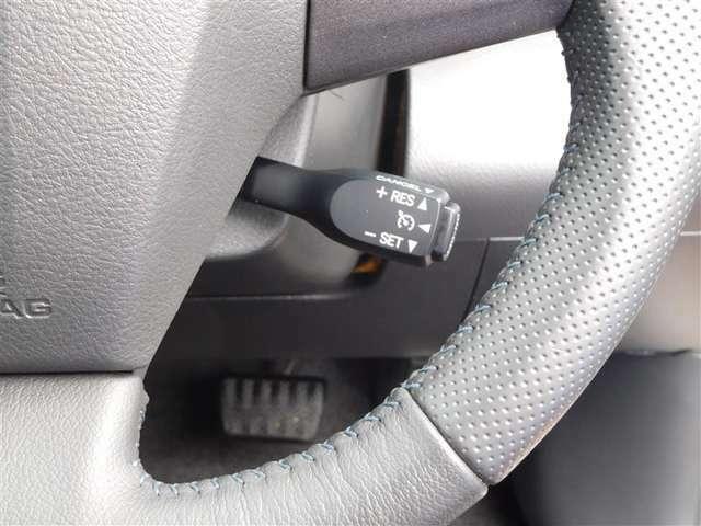 高速道路で便利なクルーズコントロール機能が付いていますよ。 速度を設定するとアクセルを踏まなくても一定の速度で走ることができるので足を休ませる事ができます。