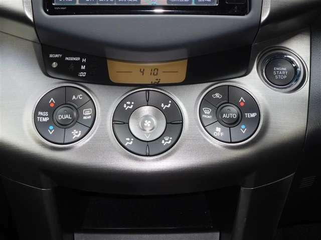 快適・便利なオートエアコンは、ボタンひとつで車内を設定温度に自動調整してくれます♪
