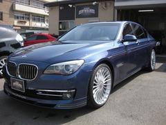 BMWアルピナ B7 の中古車 ビターボ リムジン ロング 京都府京都市西京区 538.0万円