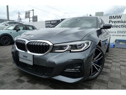 BMW 3シリーズ 330i Mスポーツ デビューPKGコンフォートPKGイノベーション
