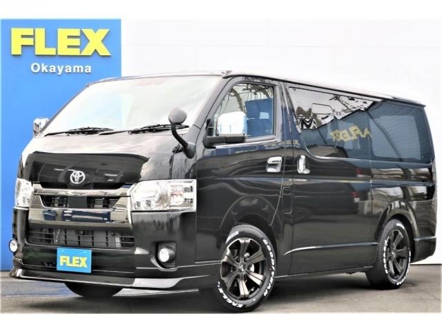改良モデル!!新車ダークプライムII【FLEXコンプリートカスタム】