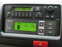 デンソー冷凍機(CGA319)が装備されています。設定温度範囲は、【-7℃~35℃】です。入庫時の動作確認では、最低温度が【-7.5℃】まで表示されました。使用温度域の目安は【-5℃~20℃】です。