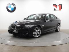 BMW 5シリーズ の中古車 528i Mスポーツ 神奈川県横浜市都筑区 277.0万円