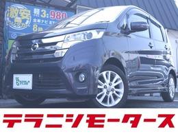 日産 デイズ 660 ハイウェイスターX 4WD ナビ・TV・ETC・シートヒーター