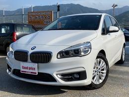 BMW 2シリーズアクティブツアラー 218i ワンオーナー ユーザー買取 禁煙車 黒革