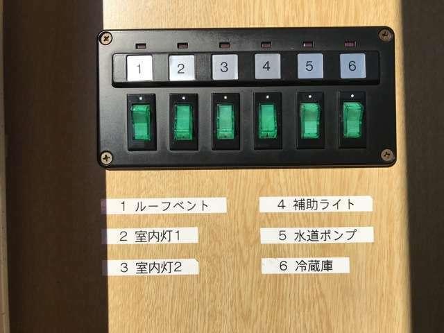 Aプラン画像:各種電源スイッチです!!作動問題ありません!!