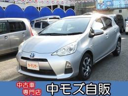 トヨタ アクア 1.5 S ナビ 1セグ Bluetooth 1オーナー