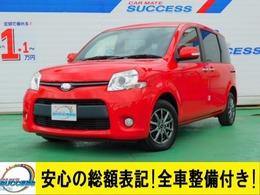 トヨタ シエンタ 1.5 ダイス G 禁煙車MナビFセグHIDETC左PSD/272赤