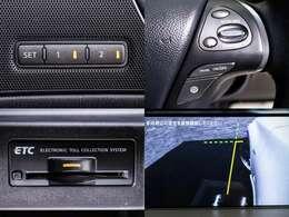 安心のサイドカメラを完備!切り替え式となり駐車の際も安心できる嬉しい装備です。