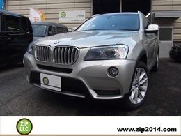 BMW X3 xドライブ28i ハイラインパッケージ 4WD 禁煙車・革シート・TV・クルコン・記録簿