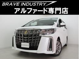 トヨタ アルファード 2.5 S タイプゴールドII 新車 3眼 サンルーフ 両電スラパワーバック