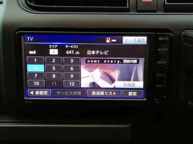 ☆フルセグTV☆DVDも再生可能でございます☆