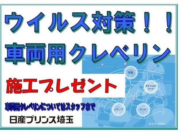 お車でご来店のお客様は、並木通りの「くら寿司北上尾店」さん「ファミリーマートなかむらや上尾店」さん前。詳しくはお電話ください!