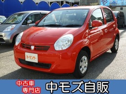 トヨタ パッソ 1.0 X クツロギ ナビ 1セグ Bluetooth 1オーナー