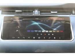 メーカーオプション:「コフィギュラブル・インテリア・ムードライト」(¥44,000)。