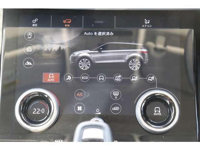「SE」ではランドローバーのオフロード走行性能の粋を集めた「テレイン・レスポンス2・オート」を装備し、車両が走行環境に基づいて全自動で走行モードを切り替えます。