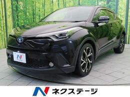 トヨタ C-HR ハイブリッド 1.8 G 禁煙車 純正9型SDナビ バックカメ