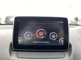 【 マツダコネクトナビ 】ナビゲーションシステム装備なので不慣れな場所へのドライブも快適にして頂けます♪