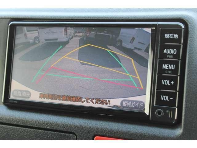 車両状態については、下記の『車両品質評価情報(修復歴・キズの確認はこちら)』から「車両品質評価書」をご覧ください。「車両品質評価書」の内容(情報)でご満足いただけない場合は、現車確認をお願い致します。