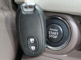 【インテリジェントキーシステム】鍵を鞄に入れたまま、ドアの開閉だけでなく、エンジンの始動も可能ですので、とっても便利です!