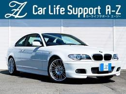 BMW 3シリーズクーペ 318Ci Mスポーツパッケージ アルピンホワイト ナビ ETC Mスポーツ