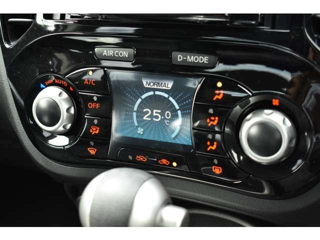 フルオートエアコンで快適な車内環境を維持することが出来ます!