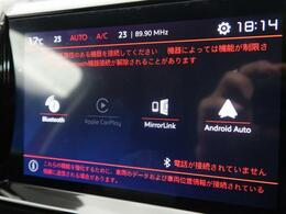 ●AppleCarPlay対応『お持ちのスマートフォン接続でナビゲーションアプリ他の機能もご利用いただけます!』