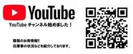 「せんえいちゃんねる」https://www.youtube.com/channel/UCqbqtDBkr_Ki_GtQX4xpPJw/featured