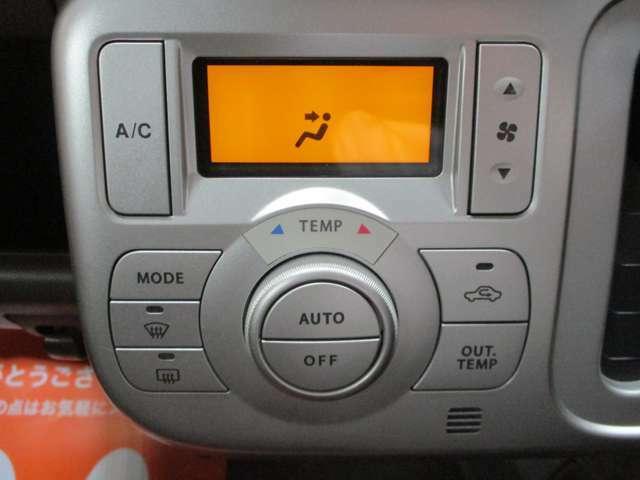オートエアコン装備!一年中お好みの温度設定で快適!