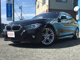 BMW 3シリーズ 320i Mスポーツ ターボ/HDDナビ/フルエアロ/ETC