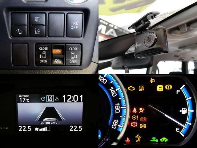 衝突軽減トヨタセーフティーセンス装着車 車線逸脱防止 オートハイビームなど 走行支援も充実 ドラレコも完備してますよ