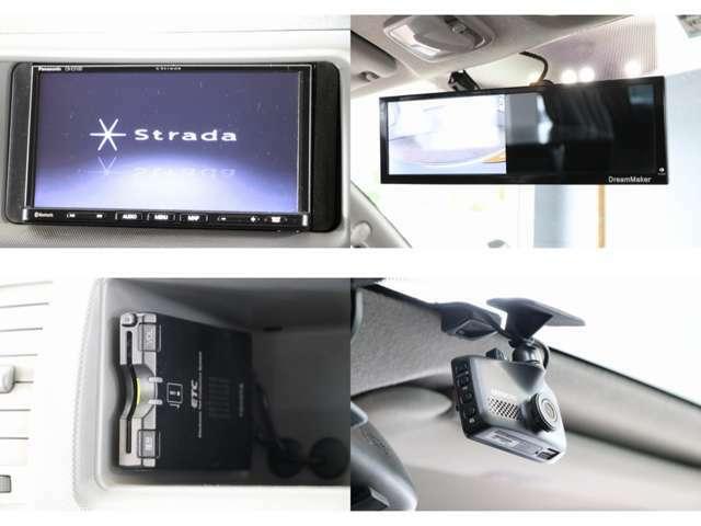 パナソニックナビ ワンセグTV CD・SD再生 Bluetooth接続 バックカメラ ETC ドライブレコーダー