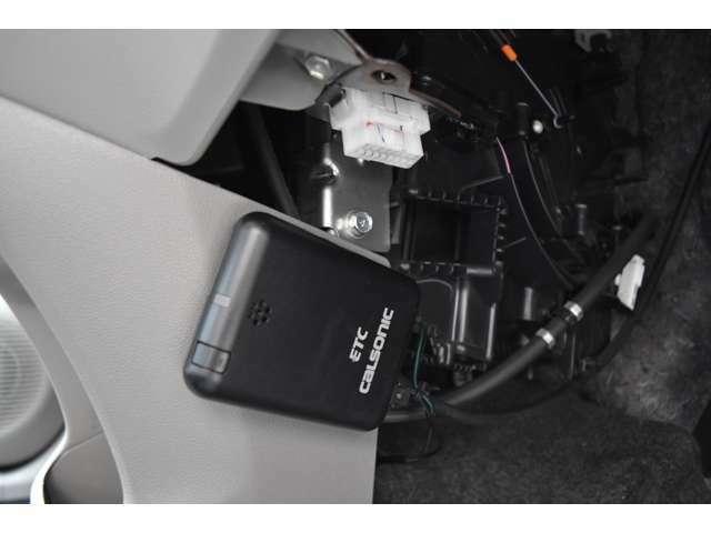 【ブレーキサポートシステム】万が一の車両や歩行者に衝突しそうな危険時に、衝突軽減や停止で運転をサポートしてくれます。